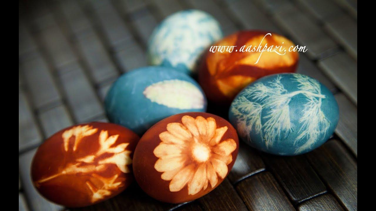 Виж как да боядисаме великденските яйца с природни продукти