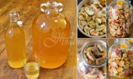домашен ябълков оцет